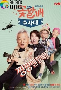 C490E1BB99i-C490iE1BB81u-Tra-C490E1BAB9p-LC3A3o-Grandpas-Over-Flowers-Investigation-Team-2014