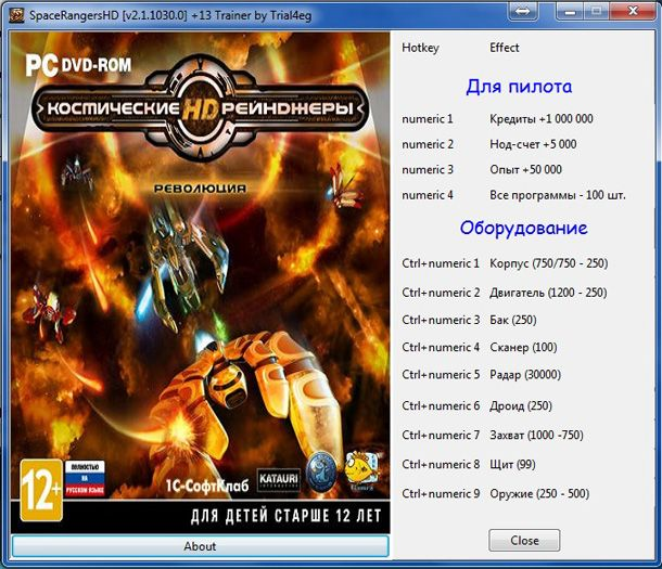 spacerangershdawarapart Space Rangers HD: A War Apart 2.1.1030.0 +13 Trainer