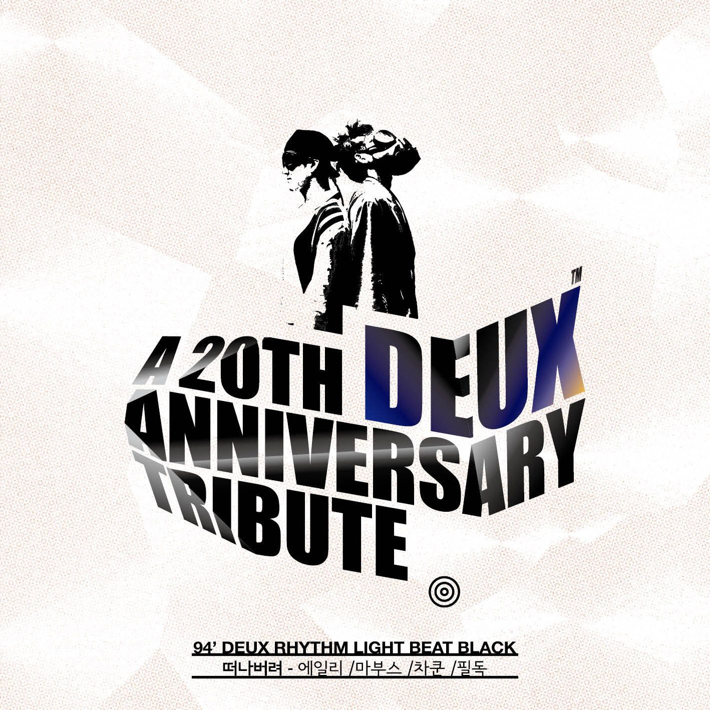 [Single] Ailee, Maboos, ChaKun & FeelDog – DEUX 20th Anniversary Tribute Album Part.2
