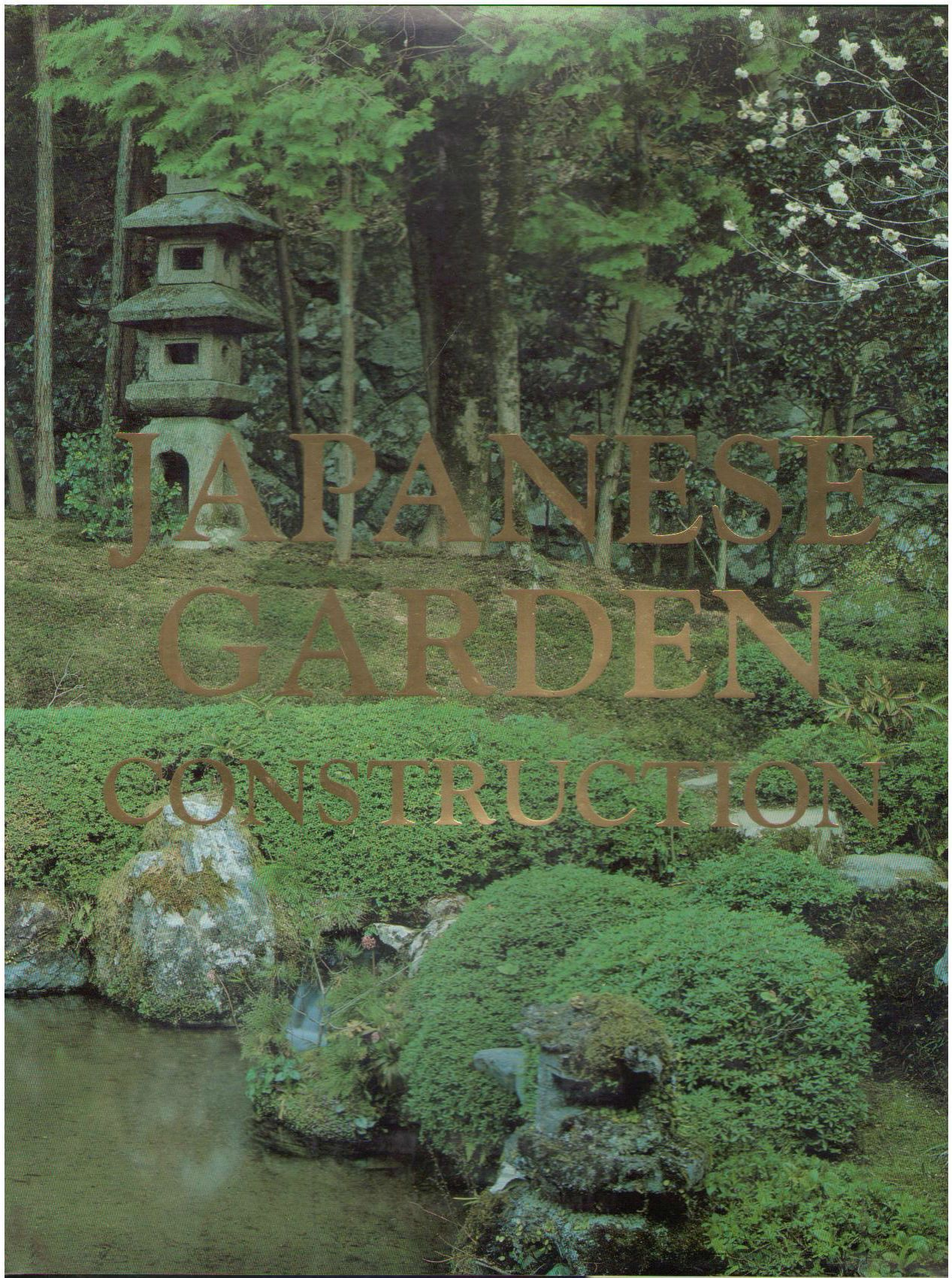 Japanese Garden Construction, Newsom, Samuel
