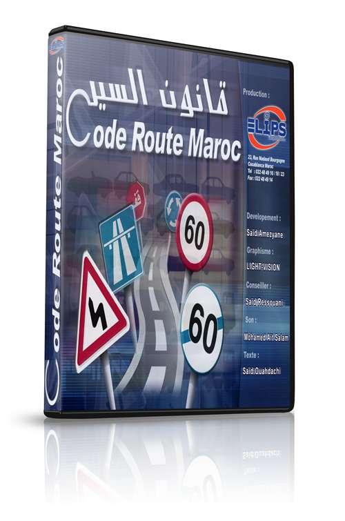Logiciel Code De La Route Maroc