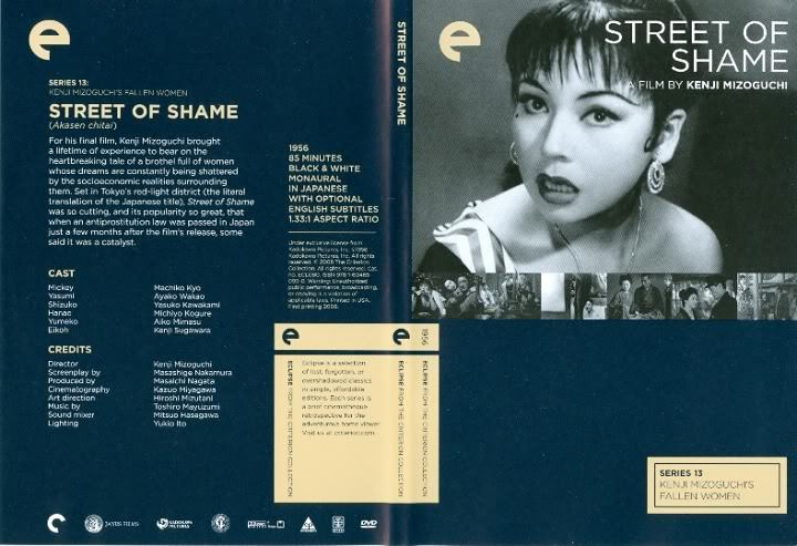 tara000110 Kenji Mizoguchi   Akasen chitai AKA Street of Shame (1956)
