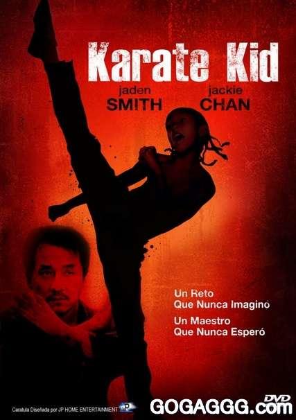 კარატისტი ბიჭუნა | The Karate Kid (2010/ქართულად)